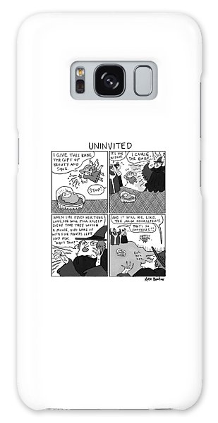 Uninvited -- A 4-panel Cartoon Of A Sleeping Galaxy Case