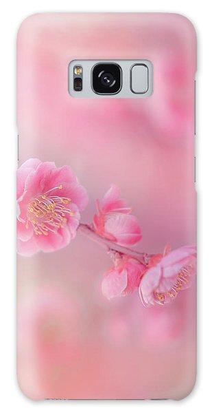 Pink Flower Galaxy Case - Untitled by Miyako Koumura
