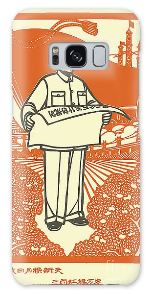 Cause Galaxy Case - Vector Of Chairman Mao Related Poster by Johny Keny