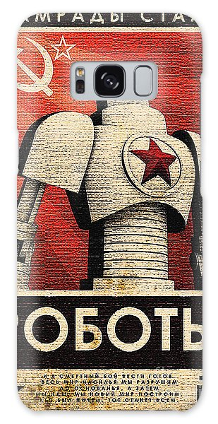 Vintage Russian Robot Poster Galaxy Case