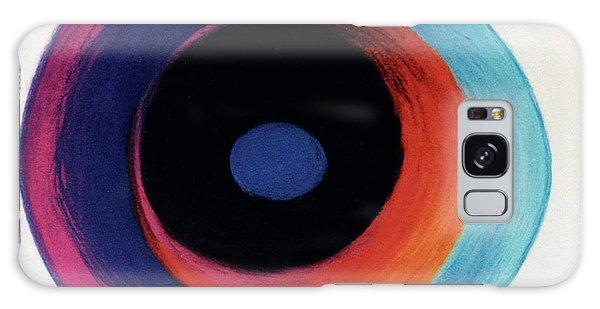 Vision Galaxy Case