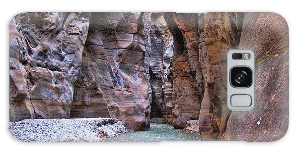 Wadi Mujib Galaxy Case