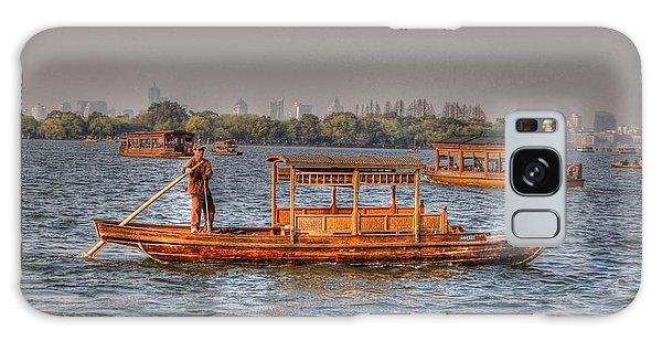 Water Taxi In China Galaxy Case