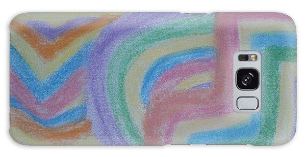 Waving Colors Galaxy Case