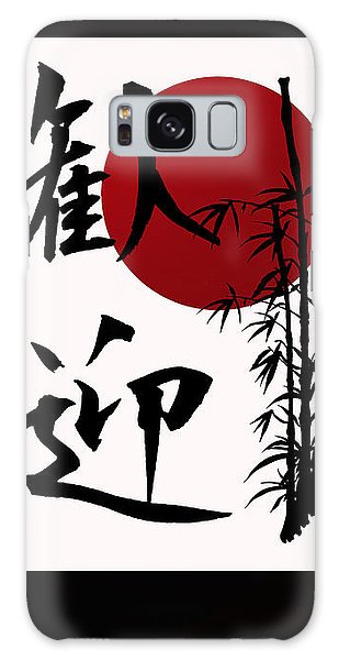Welcome In Kanji Script Galaxy Case