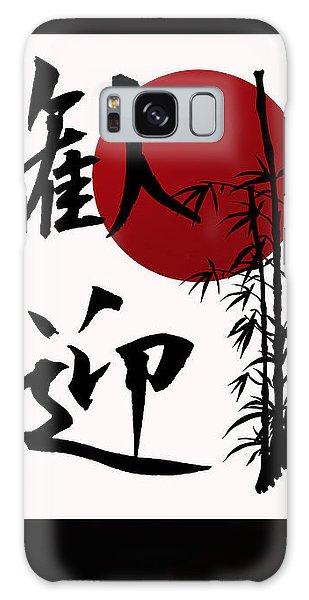 Welcome In Kanji Script Galaxy Case by Nola Lee Kelsey