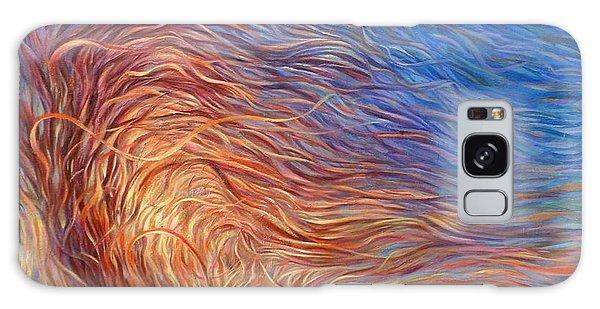 Whirl Tree Galaxy Case