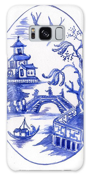 Willow Pattern Egg II Galaxy Case