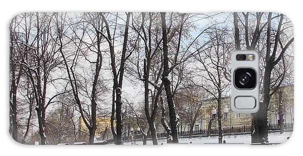 Winter Boulevard Galaxy Case