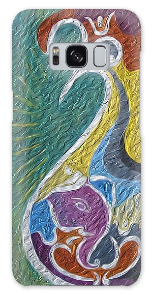 Wisdom And Peace I Galaxy Case by Sonali Gangane