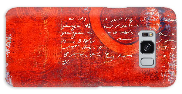 Wall Paper Galaxy Case - Writing On The Wall by Nancy Merkle