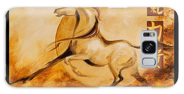 Year Of The Horse 1 Print Galaxy Case