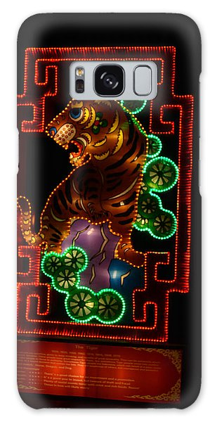 Year Of The Tiger Galaxy Case