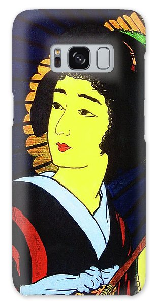 Yellow Moon Geisha Galaxy Case by Roberto Prusso