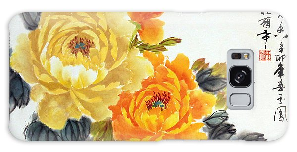 Yellow Peonies Galaxy Case by Yufeng Wang