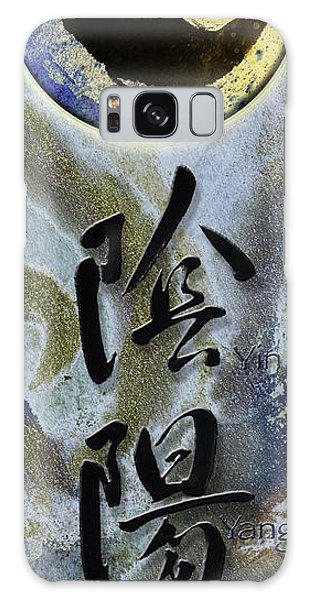 Yinyang Brush Calligraphy With Symbol Galaxy Case