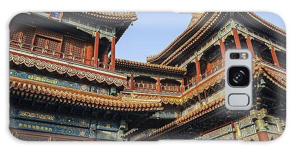 Yonghe Temple Aka Lama Temple In China Galaxy Case