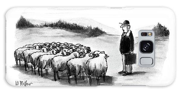 Your Shepherd Galaxy Case