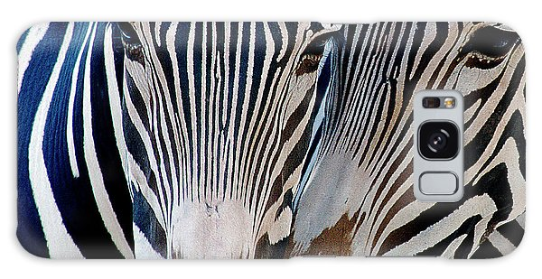 Zebra Pattern Galaxy Case