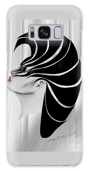 Zebra Punk Galaxy Case