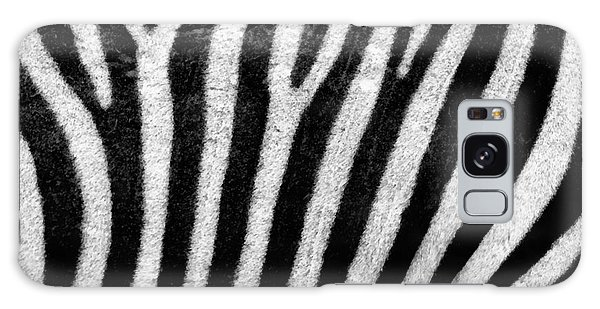 Zebra Texture Galaxy Case