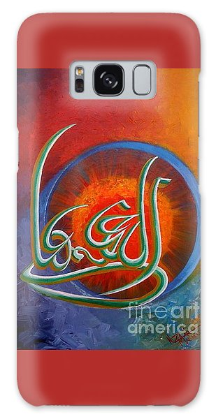 Galaxy Case featuring the painting Allah Mohd And Ali by Nizar MacNojia