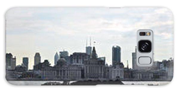 Shanghai Bund Panorama - Daytime Galaxy Case