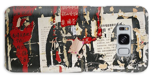 People's Republic Of China Galaxy Case - A Wall In China With Torn Posters by Justin Guariglia