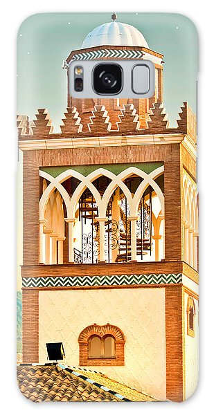 Andalucian Minaret Galaxy Case