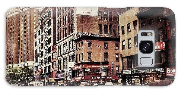 As The Rain Falls - New York City Galaxy Case