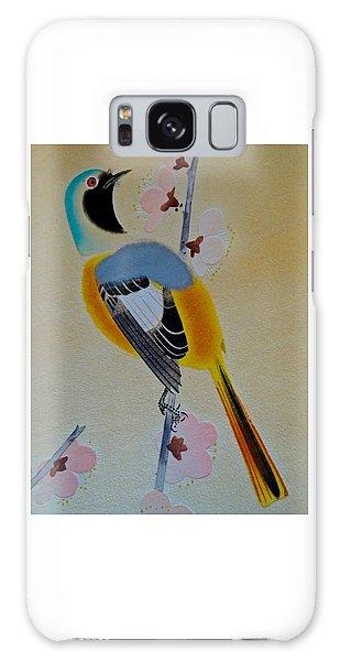 Bird Print Galaxy Case