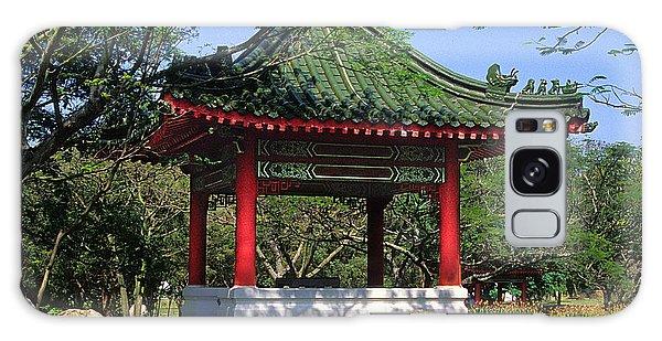 Chinese Gardens Garden Pavilion 21b Galaxy Case by Gerry Gantt