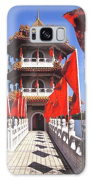 Chinese Gardens  North Pagoda 19c Galaxy Case by Gerry Gantt