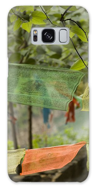 People's Republic Of China Galaxy Case - Colorful Buddhist Prayer Flags by David Evans