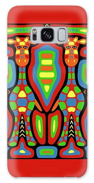 Giraffe Mola Galaxy Case