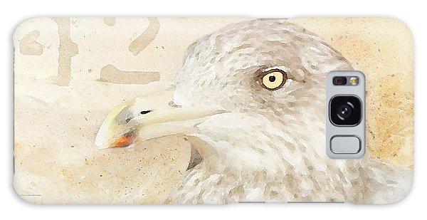 Gull 42 Galaxy Case