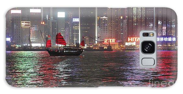 Hong Hong Galaxy Case by Milena Boeva