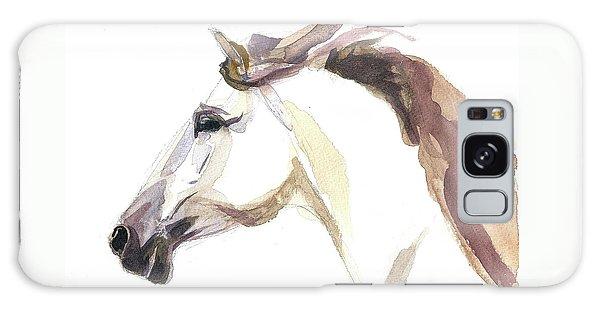Horse - Julia Galaxy Case