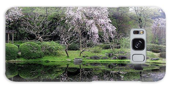 Japan's Imperial Garden Galaxy Case