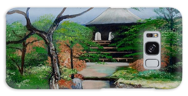 Jardin Japonais  Galaxy Case