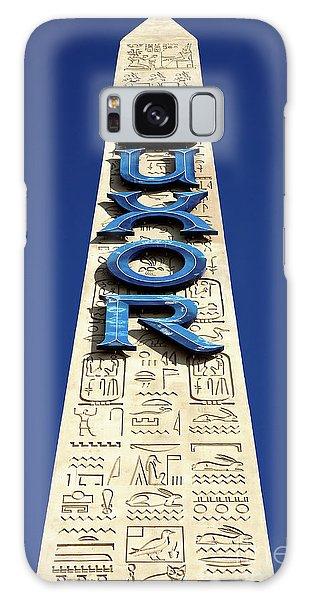 Luxor Las Vegas Obelisk Galaxy Case
