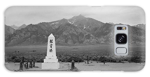 Manzanar Memorial Galaxy Case