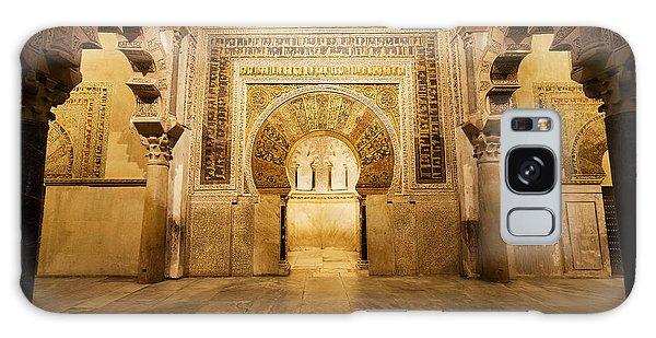 Mezquita Mihrab In Cordoba Galaxy Case
