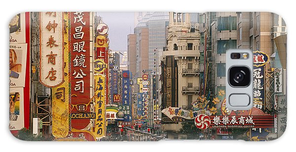 People's Republic Of China Galaxy Case - Neon Signs In Nanjing Lu, Shanghais by Justin Guariglia