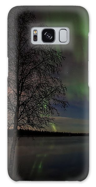 Northern Lights Galaxy Case