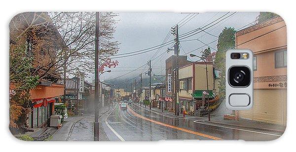 Rainy Day Nikko Galaxy Case