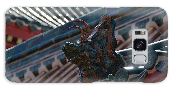 Rooftop Dragon Galaxy Case by Bonnie Myszka