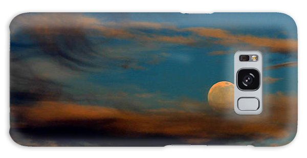 Second Full Moon 2012 Galaxy Case