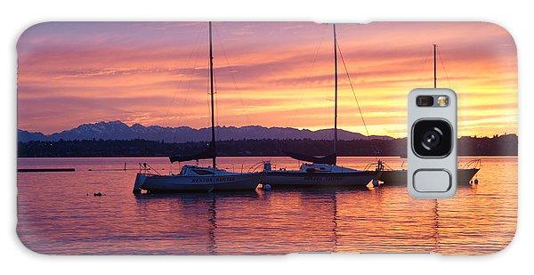 Serene Sunset Galaxy Case