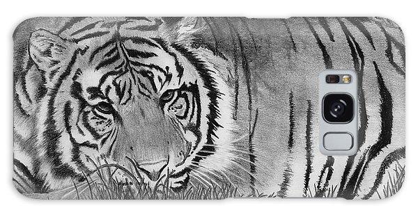 Sleepy Tiger Galaxy Case